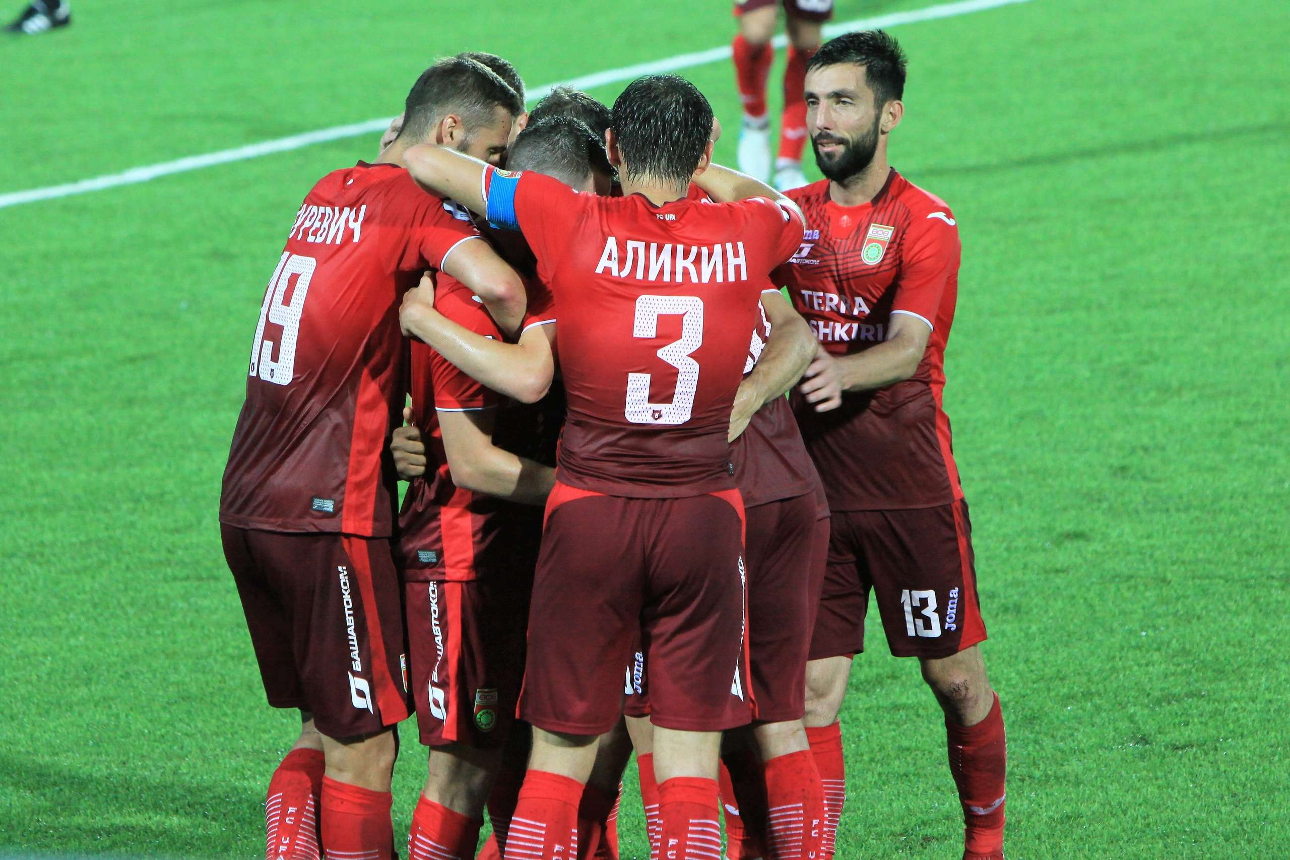 Baby Showers in the UK - It's Official
